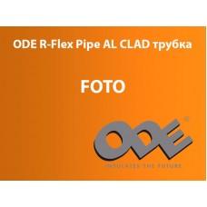 Каучукова теплоізоляція для труб із вн. Ø 114 мм та товщиною ізоляції 13 мм ODE R-Flex Pipe AL CLAD трубка 114х13 мм